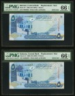 Bahrain Central Bank of Bahrain 5 Dinars 2006 (ND 2008) Pick 27* Two Consecutive Replacements PMG Gem Uncirculated 66 EPQ.   HID09801242017