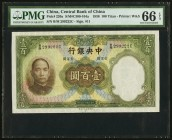 China Central Bank of China 100 Yuan 1936 Pick 220a S/M#C300-104a PMG Gem Uncirculated 66 EPQ.   HID09801242017