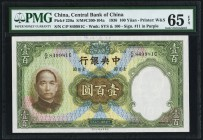 China Central Bank of China 100 Yuan 1936 Pick 220a S/M#C300-104a PMG Gem Uncirculated 65 EPQ.   HID09801242017