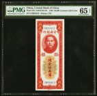 China Central Bank of China 50,000 Customs Gold Units 1948 Pick 370 S/M#C301-83 PMG Gem Uncirculated 65 EPQ.   HID09801242017