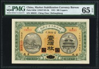 China Market Stabilization Currency Bureau 100 Coppers 1915 Pick 603d S/M#T183-5h PMG Gem Uncirculated 65 EPQ.   HID09801242017