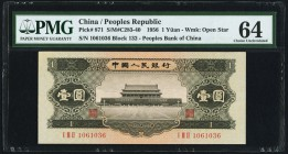 China People's Bank of China 1 Yuan 1956 Pick 871 S/M#C283-40 PMG Choice Uncirculated 64.   HID09801242017