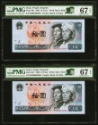 China People's Bank of China 10 Yuan 1980 Pick 887 Two Consecutive Examples PMG Superb Gem Unc 67 EPQ.   HID09801242017