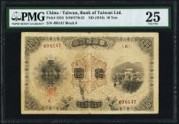 China Bank of Taiwan Limited 10 Yen ND (1916) Pick 1923 S/M#T70-22 PMG Very Fine 25. Minor repairs.  HID09801242017