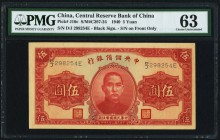 China Central Reserve Bank of China 5 Yuan 1940 Pick J10c S/M#C297-24 PMG Choice Uncirculated 63.   HID09801242017