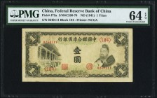 China Federal Reserve Bank of China 1 Yuan ND (1941) Pick J72a S/M#C286-70 PMG Choice Uncirculated 64 EPQ.   HID09801242017