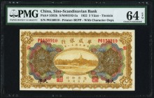 China Sino-Scandinavian Bank, Tientsin 5 Yuan 1922 Pick S592b S/M#H192-5a PMG Choice Uncirculated 64 EPQ.   HID09801242017