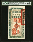 China Yung Heng Provincial Bank of Kirin 5 Tiao 1928 Pick S1079a S/M#C76-145 PMG Choice Uncirculated 64 EPQ.   HID09801242017