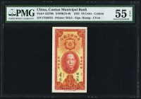 China Canton Municipal Bank 10 Cents 1933 Pick S2276b S/M#K24-40 PMG About Uncirculated 55 EPQ.   HID09801242017