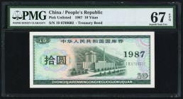 China People's Republic 10 Yuan 1987 Pick UNL PMG Superb Gem Unc 67 EPQ.   HID09801242017