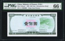 China Ministry of Finance 100 Yuan 1989 Pick UNL Infrastructure Bond PMG Gem Uncirculated 66 EPQ.   HID09801242017