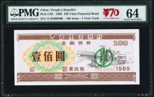 China People's Republic 100 Yuan 1989 Pick UNL Financial Bond PMG Choice Uncirculated 64.   HID09801242017