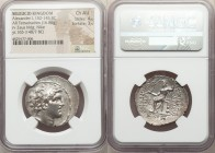 SELEUCID KINGDOM. Alexander I Balas (152-145 BC). AR tetradrachm (30mm, 16.86 gm, 1h). NGC Choice AU 4/5 - 3/5. Antioch on the Orontes, dated Seleucid...