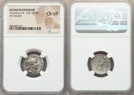 SELEUCID KINGDOM. Antiochus VII Euergetes (138-129 BC). AR drachm (17mm, 12h). NGC Choice VF. Antioch on the Orontes. Diademed head of Antiochus VII r...