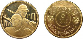 IRAQ. Republic, 1971, Gold Proof 5 Dinars, commemorating the golden jubilee of the Iraqi army. (KM 134). Brilliant Proof. In original case of issue. S...