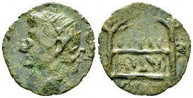 "Divus Augustus AE ""As"", Barbaric imitation 