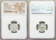 JUDAEA. Bar Kokhba Revolt (AD 132-135). AR zuz (18mm, 3.15 gm, 1h). NGC AU 4/5 - 4/5. Dated Year 2 (AD 133/4). Simon (Paleo-Hebrew), legend in a trian...