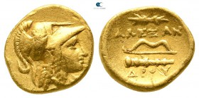 Kings of Macedon. Amphipolis. Time of Alexander III - Philip III 325-320 BC. In the name of Alexander III. Struck under Antipater. Quarter Stater AV