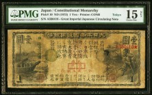 Japan Greater Japan Imperial National Bank, Tokyo #1 1 Yen ND (1873) Pick 10 JNDA 11-14 PMG Choice Fine 15 Net. A highly sought after Tokyo Branch #1 ...