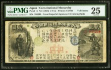 Japan Greater Japan Imperial National Bank, Yokohama #2 2 Yen ND (1873) Pick 11 JNDA 11-13 PMG Very Fine 25. An eye appealing Yokohama Branch #2 examp...