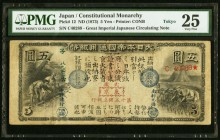 Japan Greater Japan Imperial National Bank, Tokyo #15 5 Yen ND (1873) Pick 12 JNDA 11-12 PMG Very Fine 25. An amazing offering from the Greater Japan ...