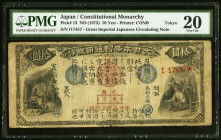 Japan Greater Japan Imperial National Bank, Tokyo #15 10 Yen ND (1873) Pick 13 JNDA 11-11 PMG Very Fine 20. This very rare note is one of the irreplac...