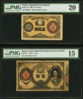 Japan Greater Japan Imperial Government Note 50 Sen 1881 (ND 1882) Pick 16 PMG Very Fine 20; 1 Yen 1878 Pick 17 PMG Choice Fine 15; 1 Yen ND (1885) Pi...
