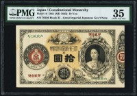 Japan Greater Japan Imperial Government Note 10 Yen 1881 (ND 1883) Pick 19 JNDA 11-17 PMG Choice Very Fine 35. An impressive highest denomination issu...