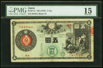 Japan Greater Japan Imperial National Bank, Tokyo #15 5 Yen ND (1878) Pick 21 JNDA 11-15 PMG Choice Fine 15. Three blacksmiths are depicted at right o...