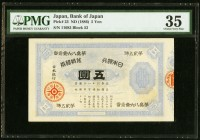 Japan Bank of Japan 5 Yen ND (1886) Pick 23 JNDA 11-24 PMG Choice Very Fine 35. Scarce in higher grades, this 5 yen Silver Certificate is an excellent...