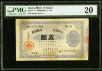 Japan Bank of Japan 5 Yen ND (1886) Pick 23 JNDA 11-24 PMG Very Fine 20. Impressive in terms of rarity and visual appeal, this second denomination is ...