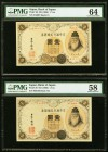 Japan Bank of Japan 1 Yen ND (1889) Pick 26 JNDA 11-29 Two Examples PMG Choice Uncirculated 64; Choice About Unc 58. A pair with the familiar design f...
