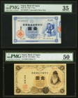Japan Bank of Japan 1 Yen 1885; ND (1889) Picks 22; 26 JNDA 11-25; 11-29 PMG Choice Very Fine 35; About Uncirculated 50. A handsome pair of beautiful ...