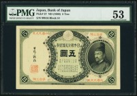 Japan Bank of Japan 5 Yen ND (1888) Pick 27 JNDA 11-28 PMG About Uncirculated 53. A remarkable, hard to find issue featuring the portrait of the 9th c...