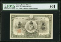 Japan Bank of Japan 5 Yen 1899 (Meiji Yr 32) Pick 31a JNDA 11-32 PMG Choice Uncirculated 64. A high grade example from the first year of issue (vertic...