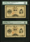 Japan Bank of Japan 10 Yen 1899-1913 Pick 32b PMG Very Good 8; Choice Fine 15. Each of these problem free and scarce early notes are in circulated gra...