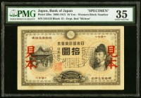 Japan Bank of Japan 10 Yen 1911 Pick 32b JNDA 11-31 PMG Choice Very Fine 35. The last year of the Meiji Era is seen on the back of this always popular...