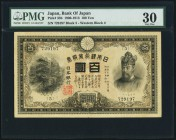 Japan Bank of Japan 100 Yen 1913 Pick 33b JNDA 11-30 PMG Very Fine 30. A beautiful and lightly circulated example of this highest denomination issue. ...