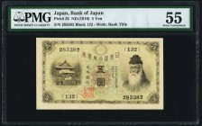 Japan Bank of Japan 5 Yen ND (1916) Pick 35 PMG About Uncirculated 55. Visually pleasing with minimal circulation, and scarce so choice. Vivid colors ...