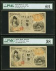 Japan Bank of Japan 10 Yen ND (1915) Pick 36 JNDA 11-35 Two Examples PMG Choice About Unc 58; Choice Uncirculated 64. A set of earlier notes convertib...