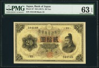 Japan Bank of Japan 20 Yen ND (1917) Pick 37 JNDA 11-34 PMG Choice Uncirculated 63 EPQ. A highly attractive example holding the highest grade in the P...