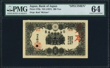 Japan Bank of Japan 200 Yen ND (1927) Pick 37Bs JNDA 11-41 Specimen PMG Choice Uncirculated 64. The finest graded of the five examples offered in this...