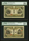Japan Bank of Japan 20 Yen ND (1931) Pick 41a PMG Choice Very Fine 35; 20 Yen ND (1931) Pick 41s2 Two Specimens PMG Very Fine 25; Choice Very Fine 35;...