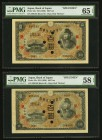 Japan Bank of Japan 100 Yen ND (1930) Pick 42s Two Specimens PMG Choice About Unc 58 EPQ; Gem Uncirculated 65 EPQ; 200 Yen ND (1945) Pick 43Aa Two Exa...