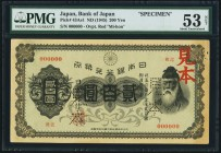 Japan Bank of Japan 200 Yen ND (1945) Pick 43As1 JNDA 11-43 Specimen PMG About Uncirculated 53 Net. A very scarce type in any grade, in any format. Th...
