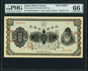Japan Bank of Japan 200 Yen ND (1945) Pick 43As3 JNDA 11-43 Specimen PMG Gem Uncirculated 66 EPQ. A simply beautiful Specimen, created from a fully is...