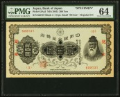 Japan Bank of Japan 200 Yen ND (1945) Pick 43As3 Three Consecutive Specimens PMG Choice About Unc 58 EPQ; Choice Uncirculated 64 (2). A grouping of th...