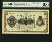 Japan Bank of Japan 200 Yen ND (1945) Pick 43As3 Three Consecutive Specimens PMG Choice About Unc 58 EPQ(3). A grouping of three consecutive Specmens ...
