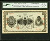 Japan Bank of Japan 200 Yen ND (1945) Pick 43As3 JNDA 11-43 Specimen PMG About Uncirculated 55. Specimen of the large size 200 Yen note with small ver...