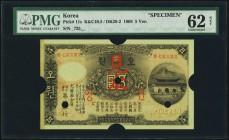 JAPAN 50 Sen 1938 P-58 UNC Uncirculated